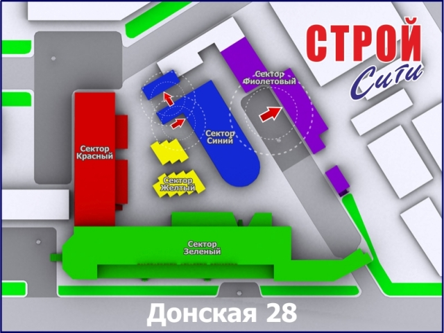 СантехОпт