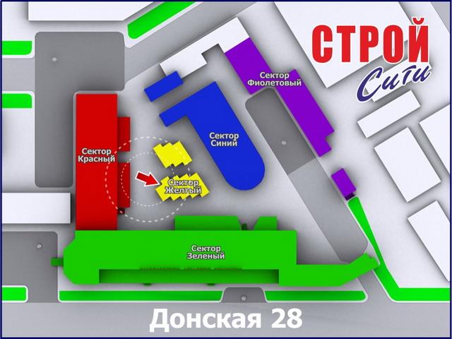 С-Профит.РУ